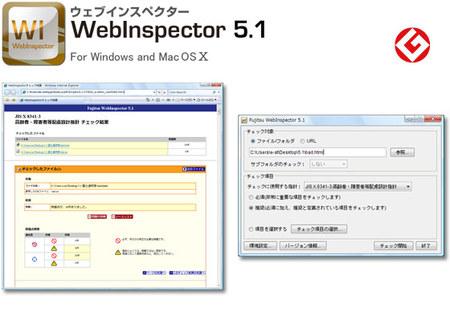 WI_TOP_G.jpg