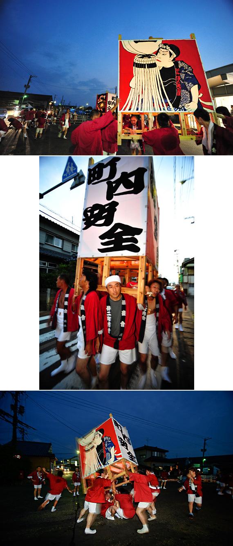 gejyou2010-001.jpg