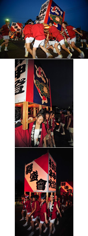 gejyou2010-002.jpg