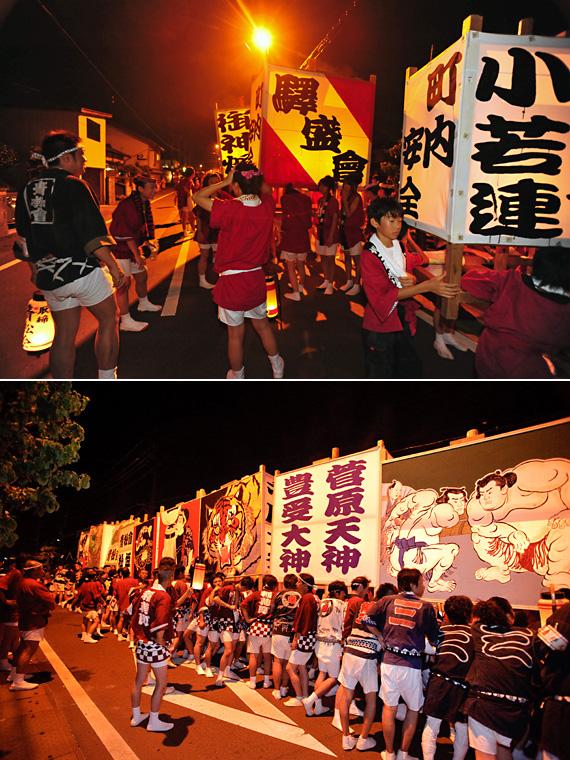 gejyou2010-005.jpg