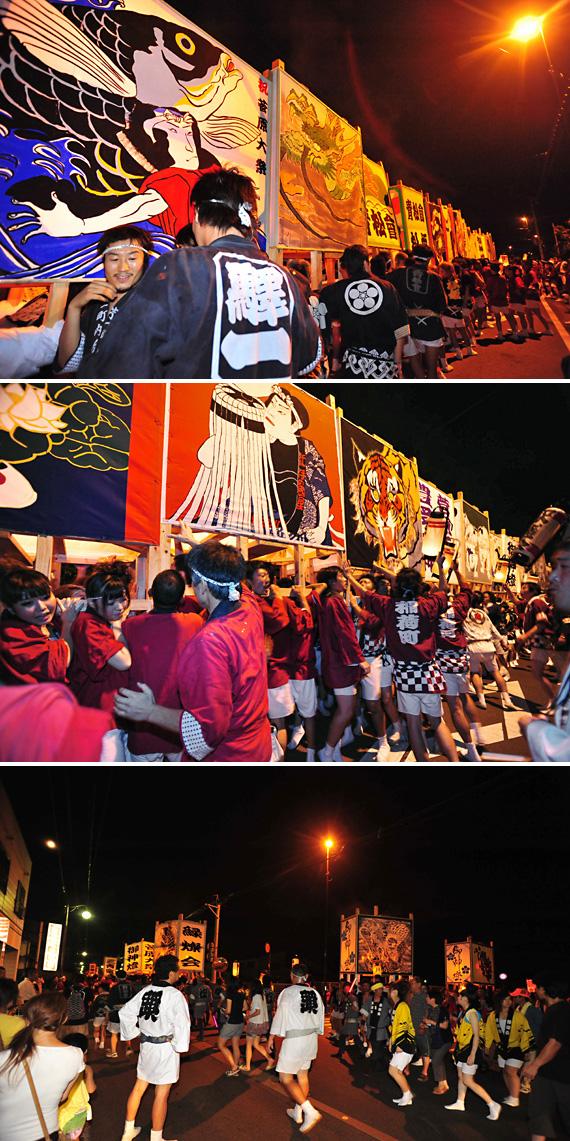 gejyou2010-006.jpg