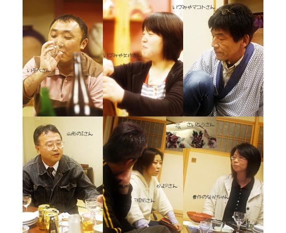 izakayamakotopart2-03.jpg