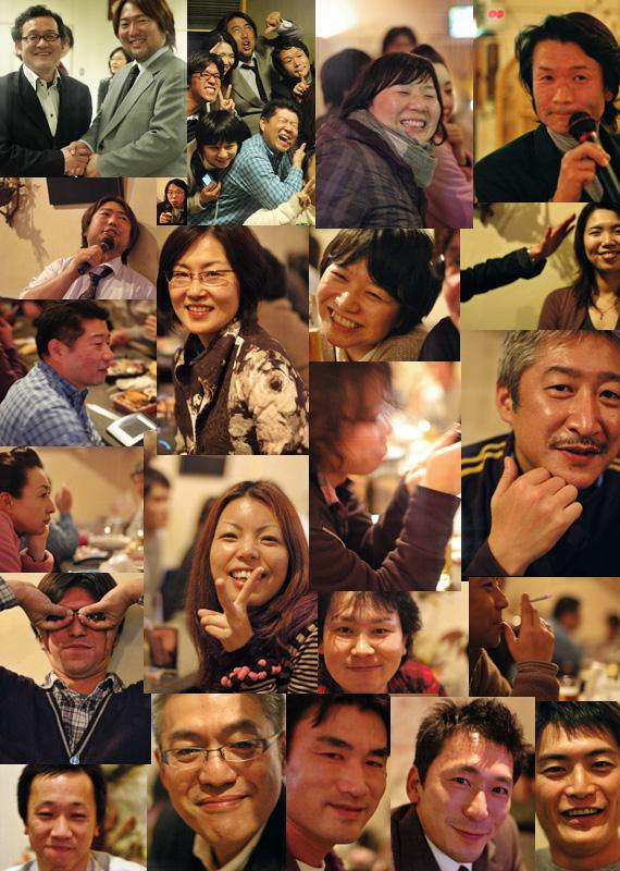 kakusinnjyuku2009.jpg