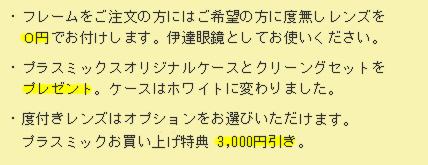 moji001.jpg