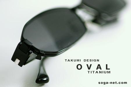 oval02.jpg