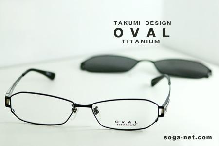 oval04.jpg