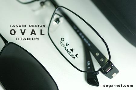 oval06.jpg