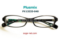 plusmix13233-02.jpg