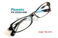 plusmix13233-03.jpg