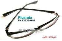 plusmix13233-04.jpg