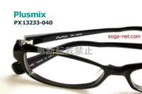 plusmix13233-05.jpg