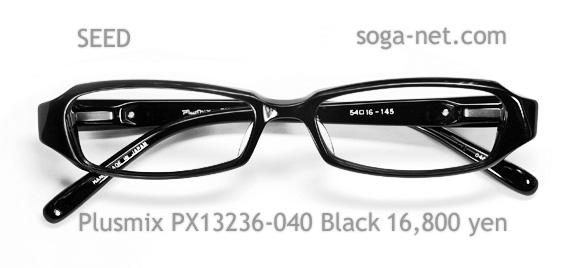 PX13236-040
