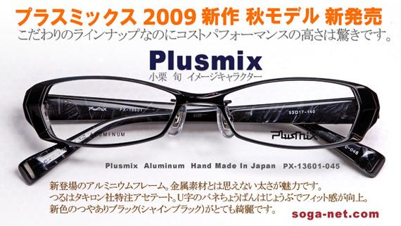 px09atm570.jpg