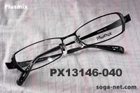 px13146-040-1ss.jpg