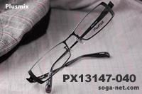 px13147-040-1ss.jpg