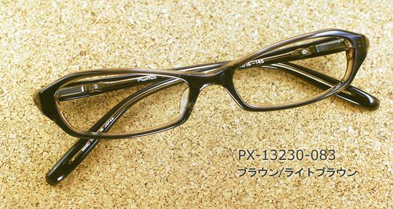 px13230-063blb.jpg