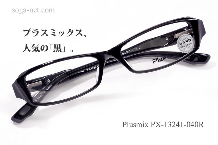 px13241-bk.jpg