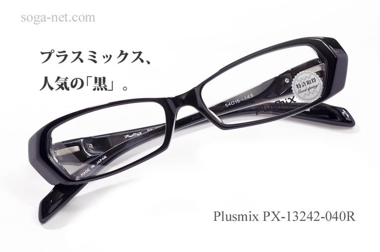 px13242-bk.jpg