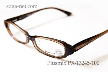 px13245-100-big2.jpg