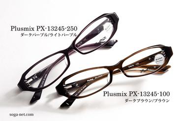px13245-250100-b.jpg