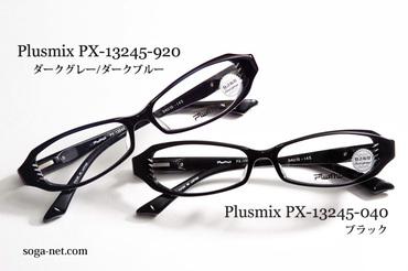 px13245-920040-b.jpg