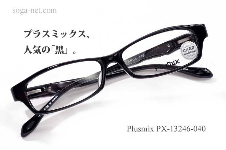 px13246-bk.jpg