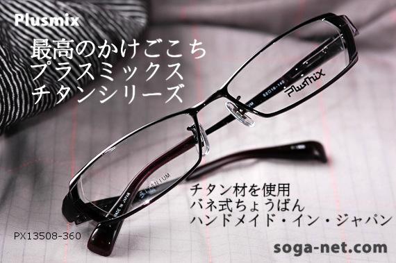 px13508-360-1.jpg