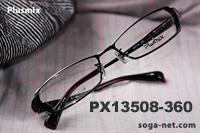 px13508-360-1ss.jpg