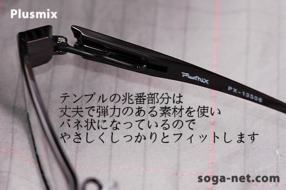 px13508-360-2.jpg