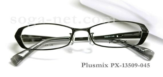 px13509-045-01.jpg