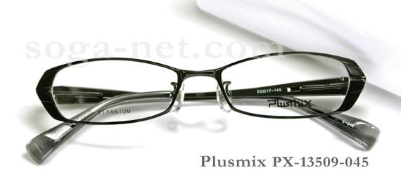 px13509-045-02.jpg