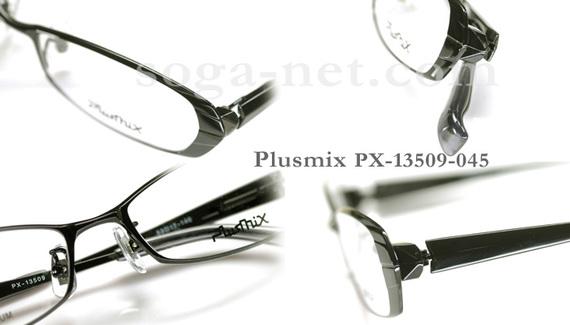 px13509-045-04.jpg