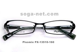 px13510-1.jpg