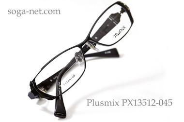 px13512-045-big3.jpg