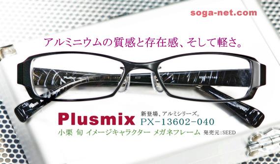 px13602040-img.jpg