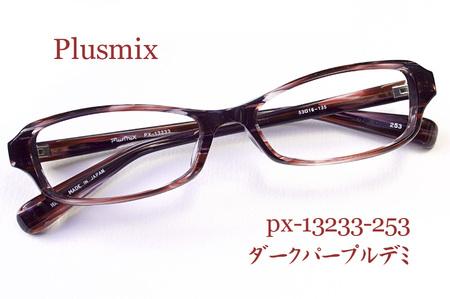 pxred05.jpg