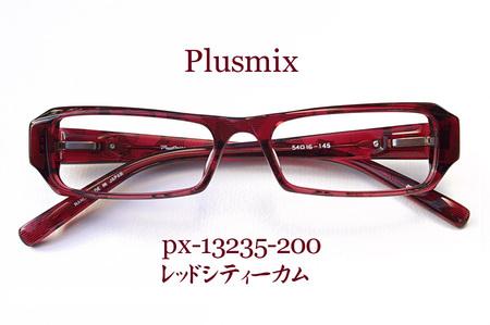pxred06.jpg