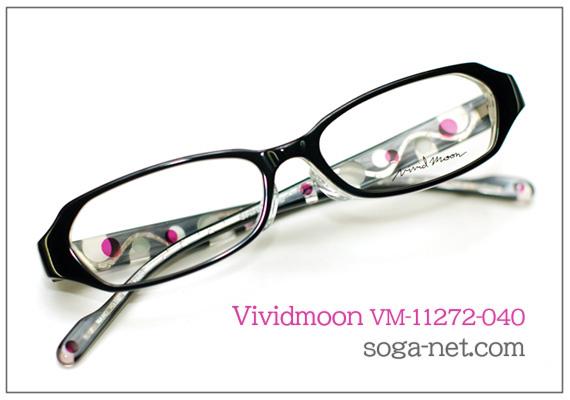 vividmoon11272040-001.jpg