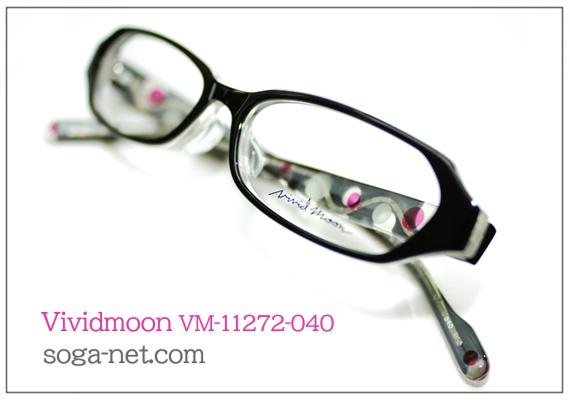 vividmoon11272040-002.jpg