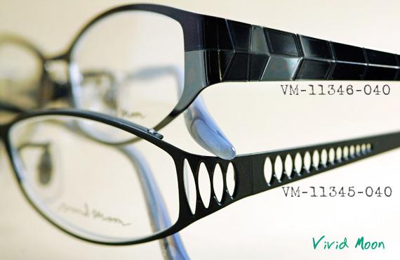 vividmoon2009-5-02.jpg