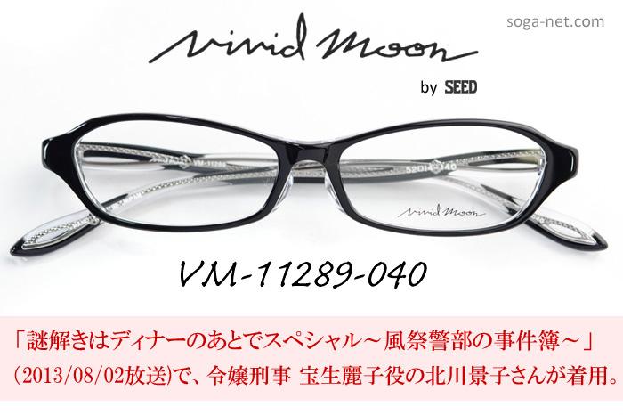 vm-11289-040-1.jpg