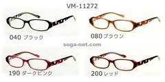 vm11272-col.jpg
