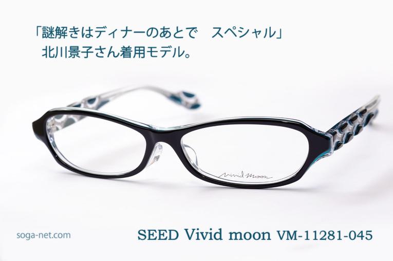 vm11281-045-sp2.jpg