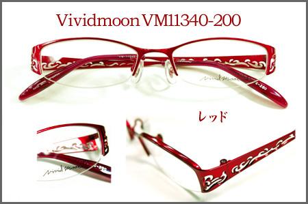 vm11340-200red.jpg