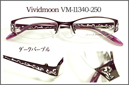 vm11340-250purple.jpg
