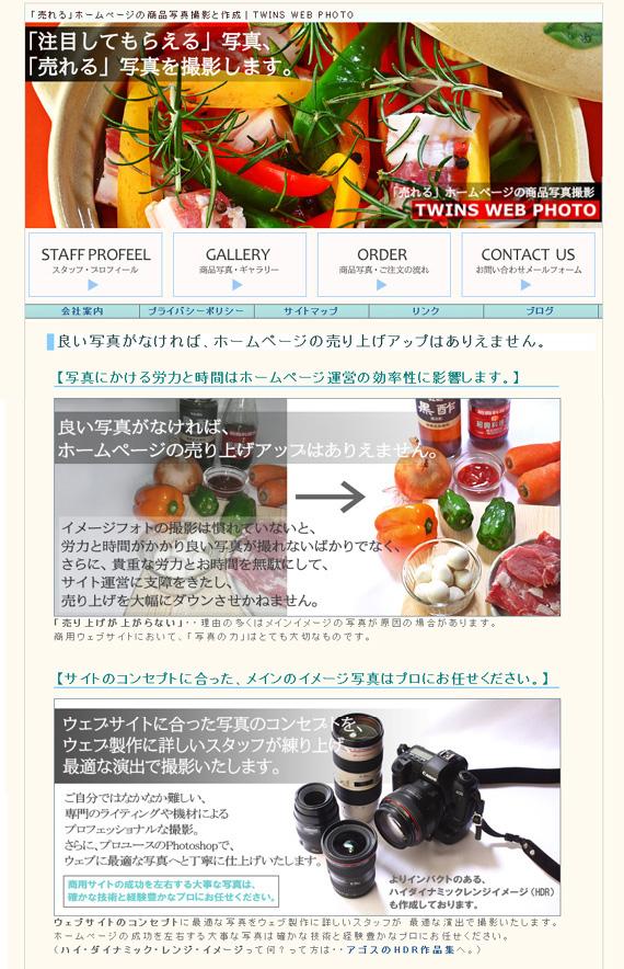 webphoto01.jpg