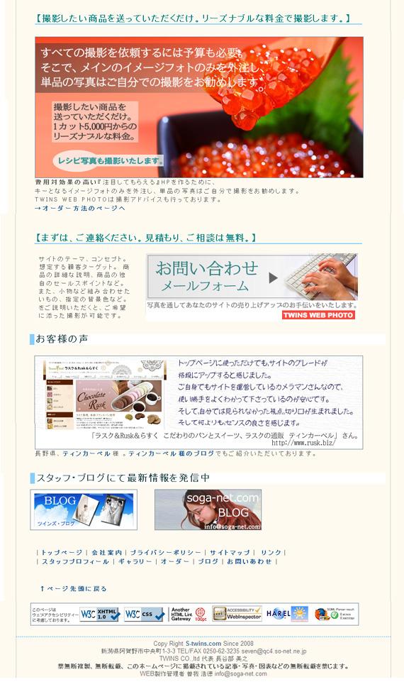 webphoto02.jpg