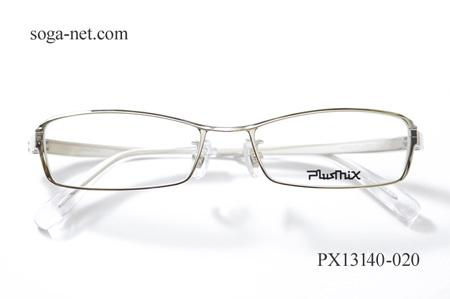 Plusmix PX-13140-020