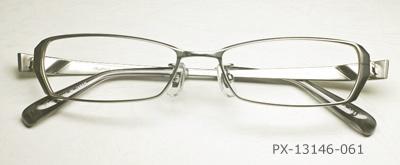 Plusmix PX-13146-061