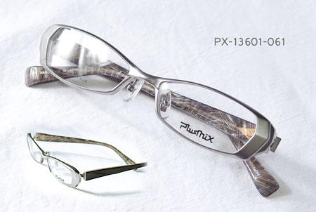 Plusmix PX-13601-061